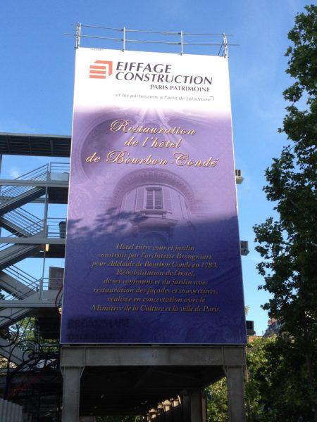 habillage-module-bache-hotel-bourbon